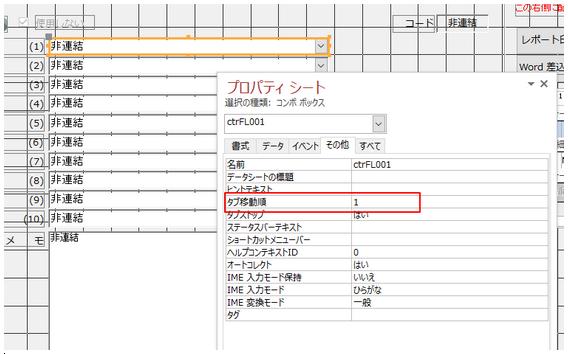 f:id:muramoto1041:20171205140257p:plain