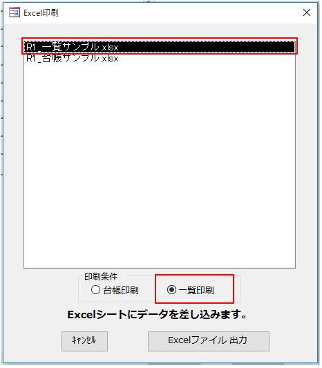 f:id:muramoto1041:20171205164055p:plain