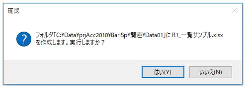 f:id:muramoto1041:20171205164233p:plain