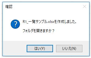 f:id:muramoto1041:20171205164326p:plain