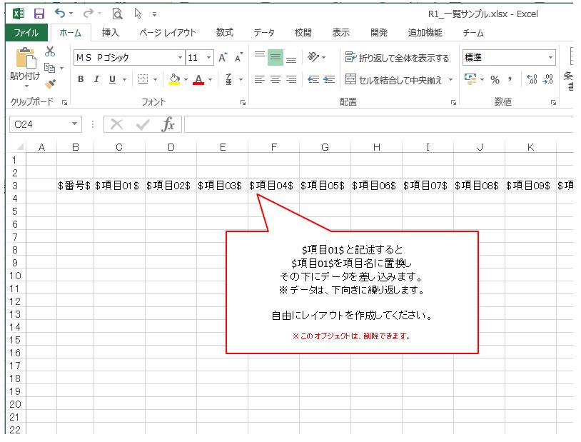 f:id:muramoto1041:20171205165623p:plain