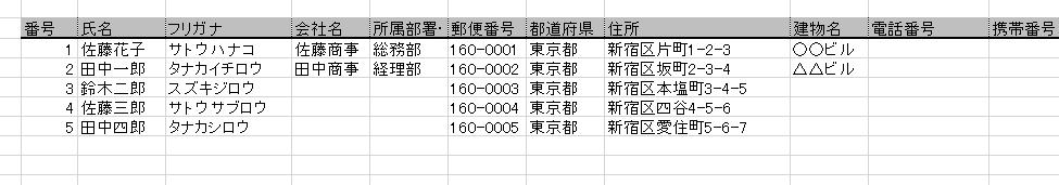 f:id:muramoto1041:20171205174636p:plain