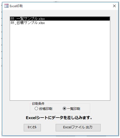 f:id:muramoto1041:20171205175855p:plain