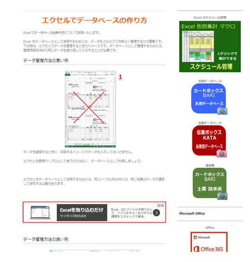f:id:muramoto1041:20171207191652p:plain