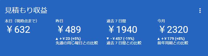 f:id:muramoto1041:20171207192740p:plain
