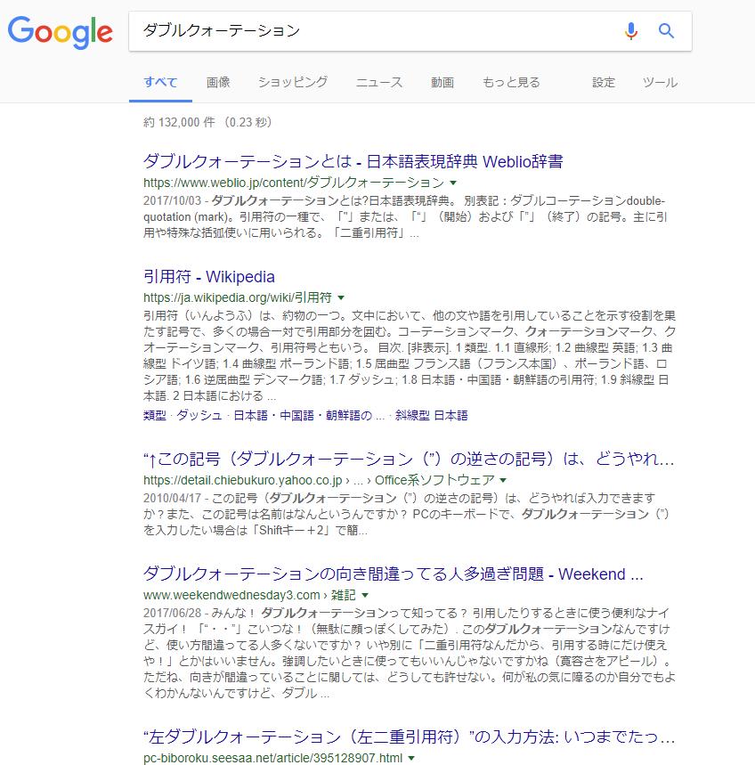 f:id:muramoto1041:20171209143610p:plain