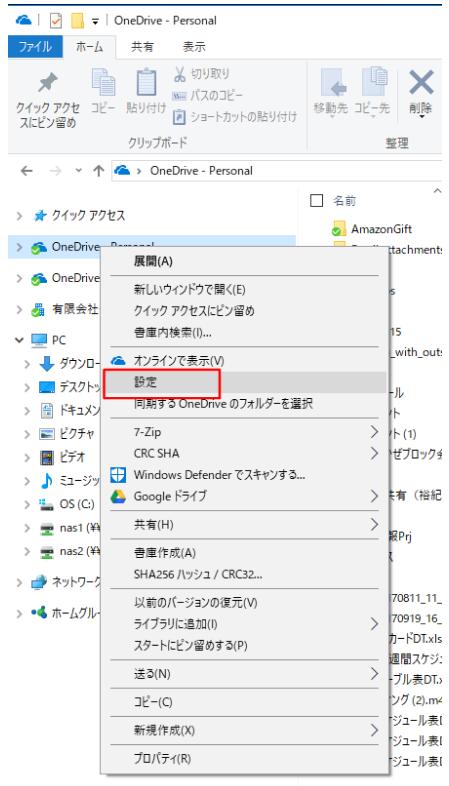 f:id:muramoto1041:20171222163635p:plain