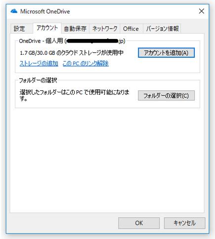 f:id:muramoto1041:20171222163715p:plain