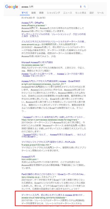 f:id:muramoto1041:20171224140556p:plain