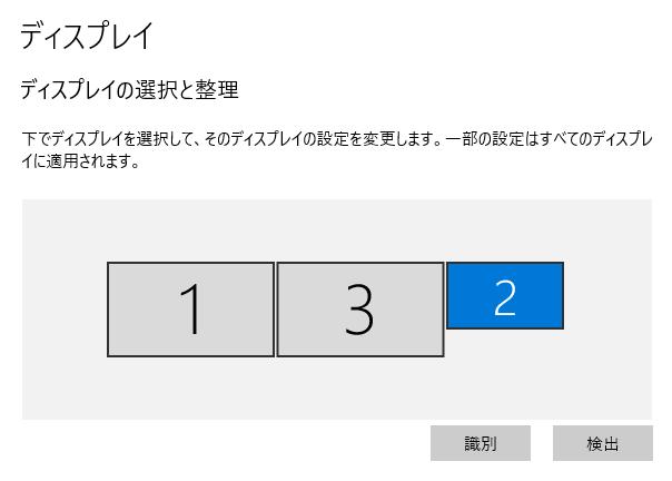 f:id:muramoto1041:20171225144652p:plain