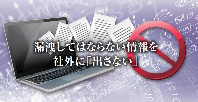 f:id:muramoto1041:20171225181204p:plain