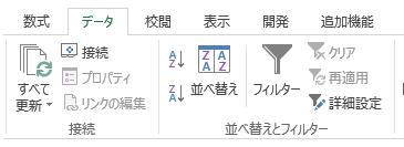 f:id:muramoto1041:20171228102203p:plain