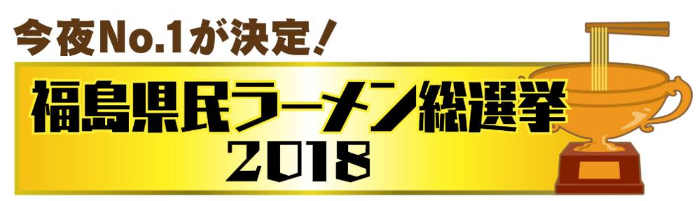 f:id:muramoto1041:20171229131627p:plain