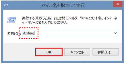 f:id:muramoto1041:20180110112024p:plain