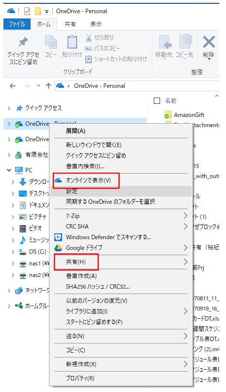 f:id:muramoto1041:20180111183213p:plain