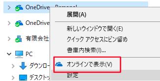 f:id:muramoto1041:20180112104629p:plain