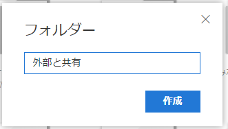 f:id:muramoto1041:20180112110607p:plain