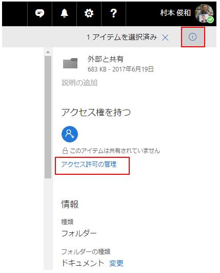 f:id:muramoto1041:20180112111731p:plain