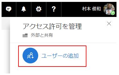 f:id:muramoto1041:20180112112245p:plain