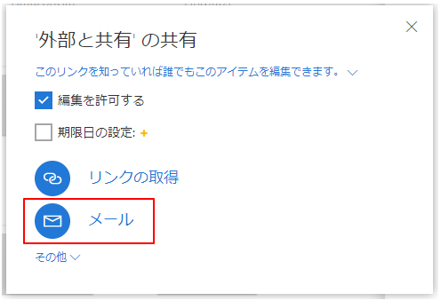 f:id:muramoto1041:20180112112458p:plain