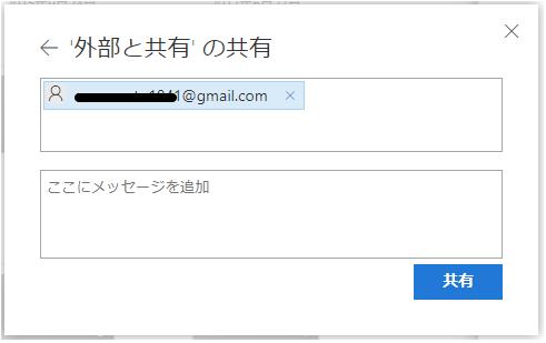f:id:muramoto1041:20180112112653p:plain