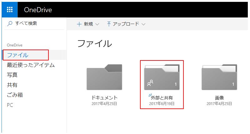 f:id:muramoto1041:20180112144053p:plain