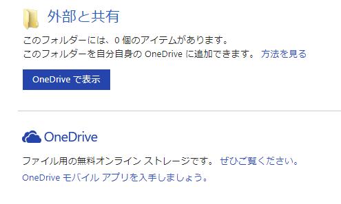 f:id:muramoto1041:20180112145729p:plain