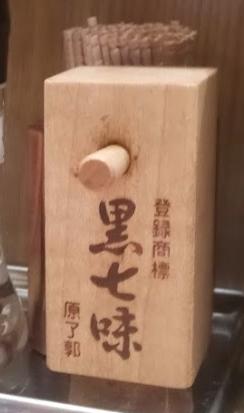 f:id:muramoto1041:20180125184241p:plain