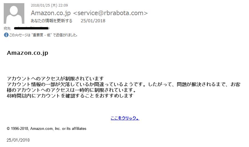f:id:muramoto1041:20180126101010p:plain