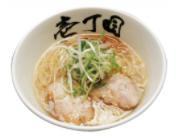 f:id:muramoto1041:20180130180134p:plain