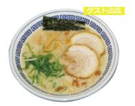 f:id:muramoto1041:20180130180323p:plain