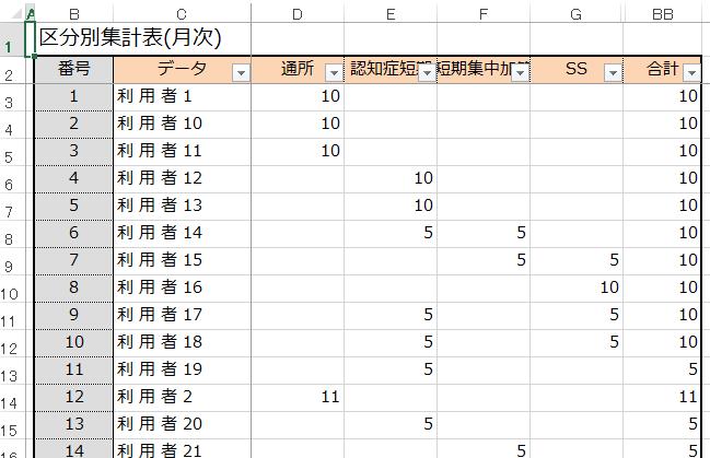 f:id:muramoto1041:20180130184452p:plain
