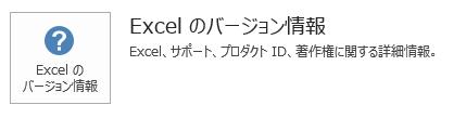 f:id:muramoto1041:20180214191638p:plain