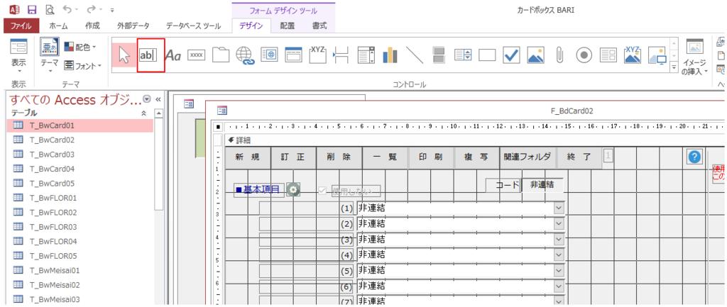 f:id:muramoto1041:20180216170141p:plain