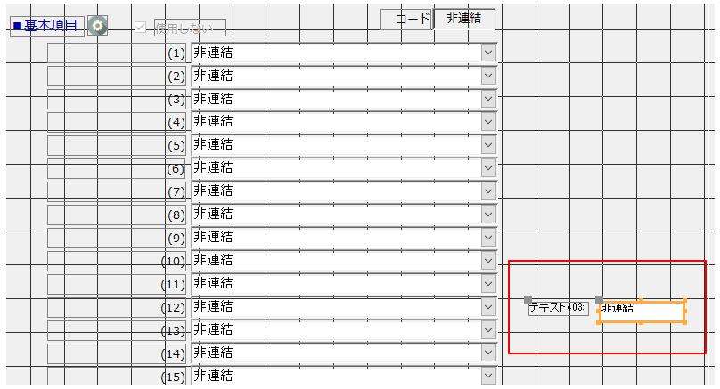 f:id:muramoto1041:20180216170310p:plain