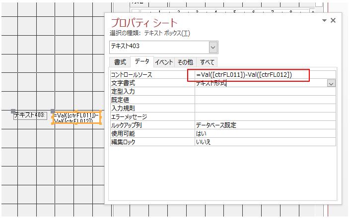 f:id:muramoto1041:20180216170359p:plain