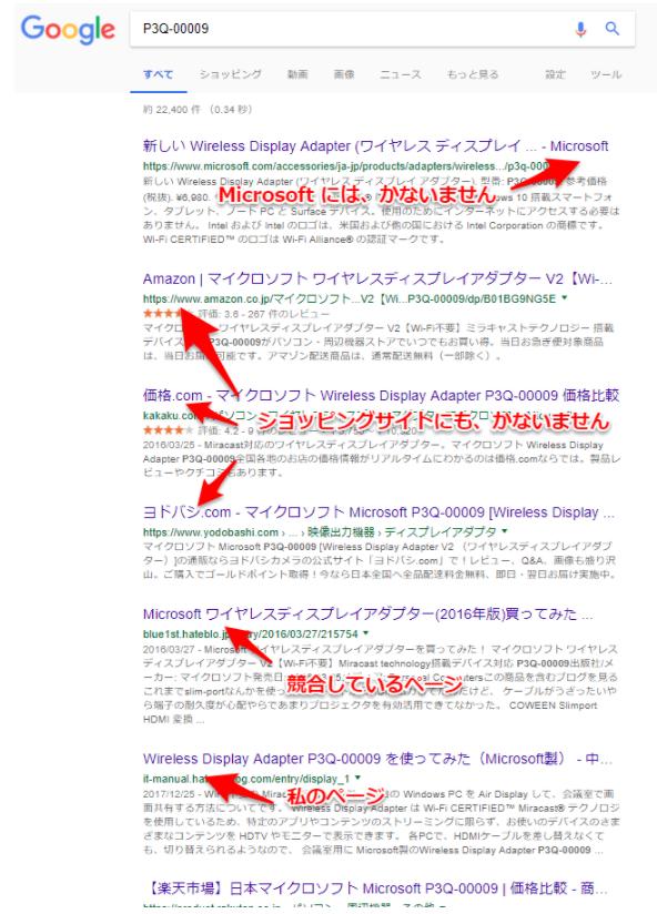 f:id:muramoto1041:20180304092953p:plain