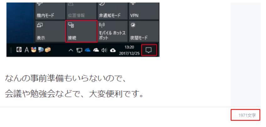 f:id:muramoto1041:20180304093129p:plain