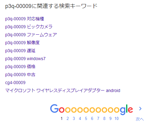 f:id:muramoto1041:20180304163859p:plain