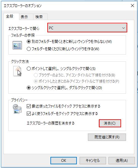 f:id:muramoto1041:20180314182017p:plain