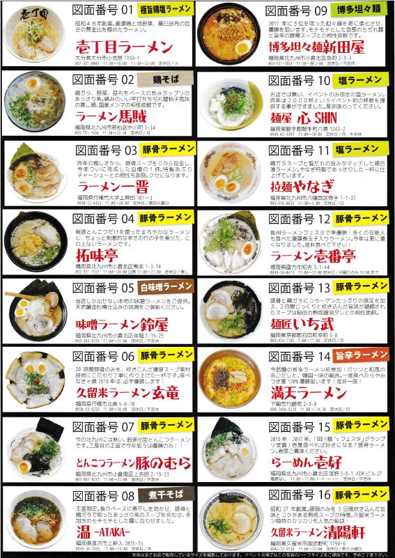 f:id:muramoto1041:20180318161454p:plain