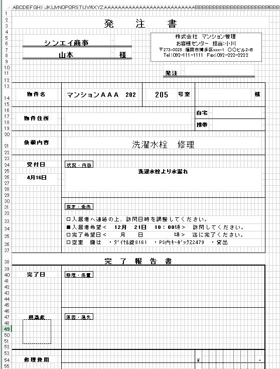 f:id:muramoto1041:20180319182621p:plain
