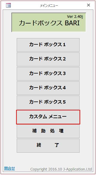 f:id:muramoto1041:20180321170655p:plain
