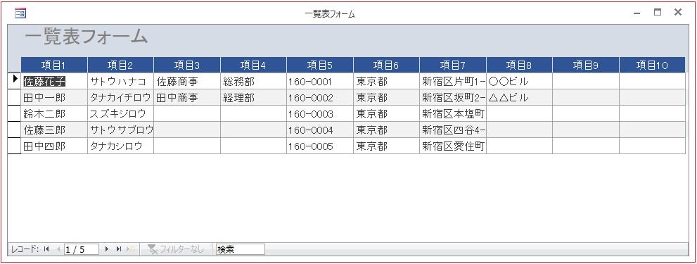 f:id:muramoto1041:20180321173926p:plain
