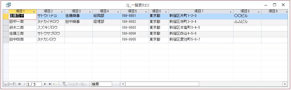 f:id:muramoto1041:20180321174015p:plain