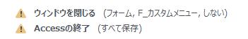 f:id:muramoto1041:20180321174236p:plain