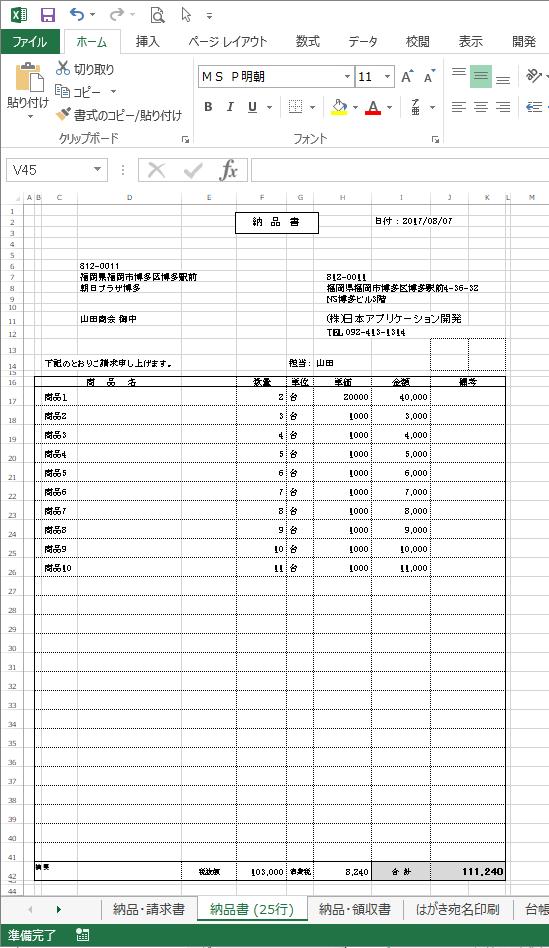 f:id:muramoto1041:20180403130347p:plain