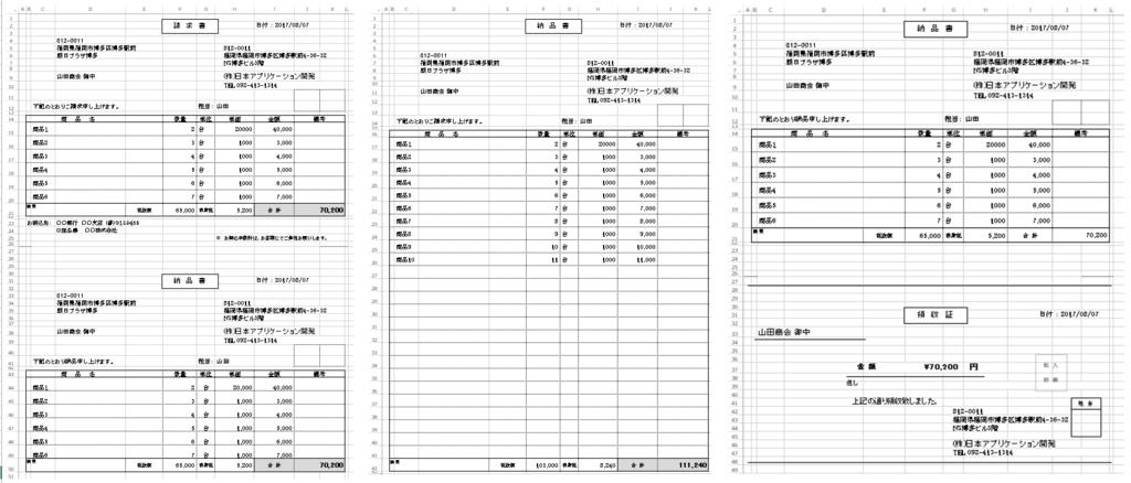 f:id:muramoto1041:20180403131909p:plain