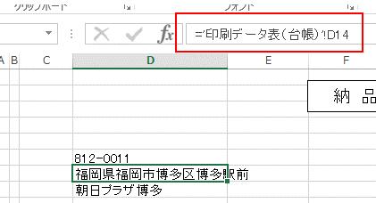 f:id:muramoto1041:20180403133547p:plain
