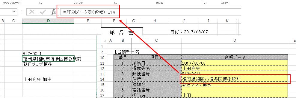 f:id:muramoto1041:20180403133714p:plain